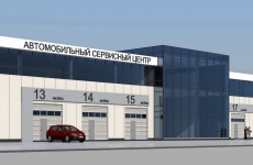 Авто-сервисный центр на ул. Беляева